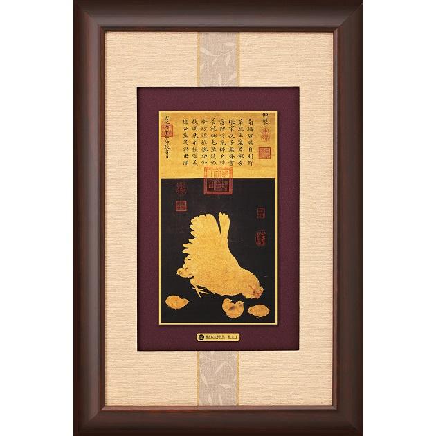 富貴系列 子母雞  (金框、咖啡框) 2