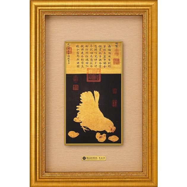 富貴系列 子母雞  (金框、咖啡框) 1